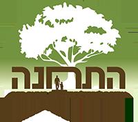 התחנה הפסיכולוגית לוגו